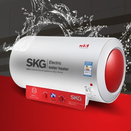 电热水器如何清洗 - skg官网