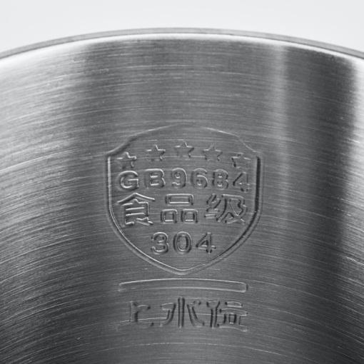 SKG8068(蓝)电热水壶