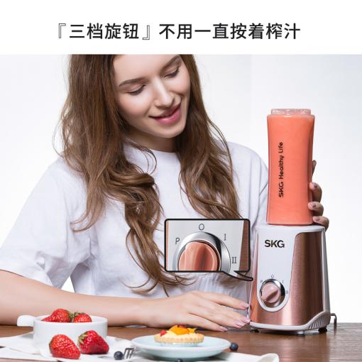 2107便携式榨汁机(玫瑰金)