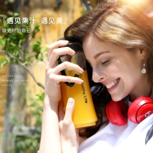 skg1818便携式榨汁机