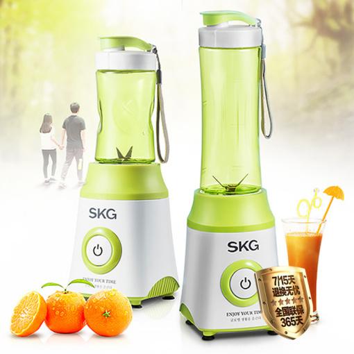 SKG 2070搅拌机(随行杯)