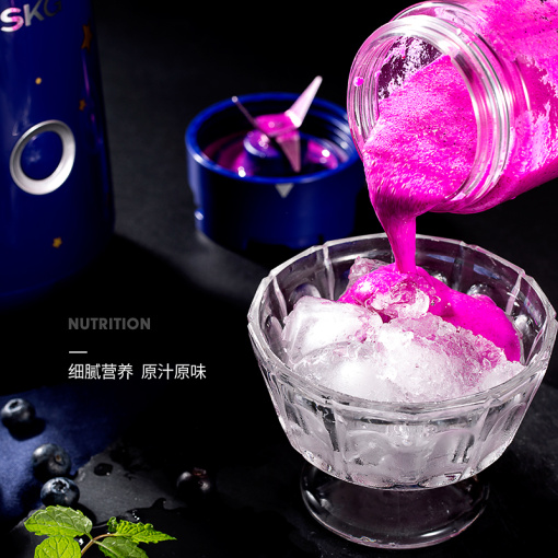 2108便携式榨汁机(静谧蓝)